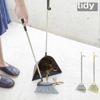 비 ちりとり 집합 멋쟁이 「 tidy 티 디 스윕 」 전 3 색