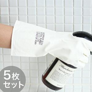 【LINEでクーポン】 ゴム手袋 おしゃれ「VOIRY ラバーグローブ ホワイト 5枚セット」【キッチン ゴム手袋 おしゃれ ホワイト ゴム手袋 かわいい シンプル 食器洗い お風呂掃除 ガーデニング 手