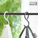 【LINEでクーポン】 「tidy Sフックラージ 2個入り」全2色【s字フック おしゃれ s字フック 外れにくい 耐荷重 2kg s字…