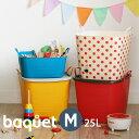 【LINEでクーポン】 「スタックストー バケット M」全7色【おもちゃ 収納 おもちゃ箱 子供部屋 洗濯かご おしゃれ ス…