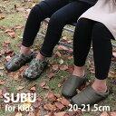 【LINEでクーポン】 「subu サンダル キッズ 2020」【新作 subu サンダル 子供用 20cm 20.5cm 21cm 21.5cm サンダル …