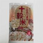 DUSKIN「ダスキンH&Bこだわり素材の十穀米」雑穀米