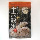 DUSKIN「ダスキンH&Bこだわり素材の十六穀米」【国産雑穀米】