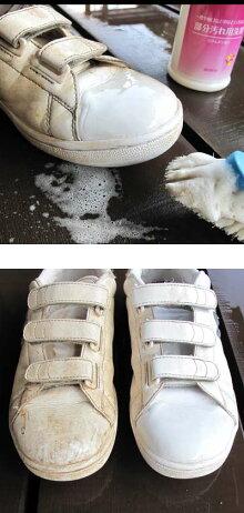 DUSKIN「ダスキン部分汚れ用洗剤(280ml)スプレー付」【部分洗い洗濯洗剤】