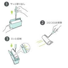 MARNA「マーナfitiaコロコロクリーナー」全4色【大掃除グッズ】