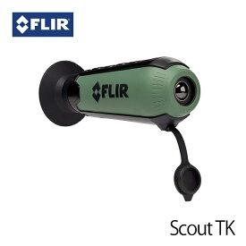 FLIR フリアー サーマル暗視スコープ フリアースカウトTK 【夜間監視 防犯カメラ 夜行性動物の観察】