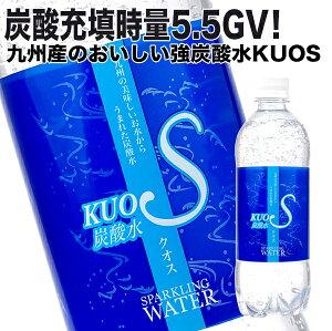 炭酸水 500ml 24本 クオス うまさを感じる強炭酸水 KUOS GV5.5 国産 プレーン