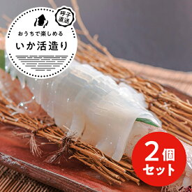 呼子剣先いか活造り 約180g×2P/そのままお刺身のほか、天ぷらにしてもおすすめ。一本釣りで丁寧に釣り上げた高級剣先いかの活き造り。