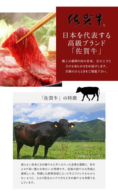 佐賀牛ロースしゃぶしゃぶすき焼き450g鍋国産極上霜降り肉ギフト最高級部位牛肉牛美味しい国産