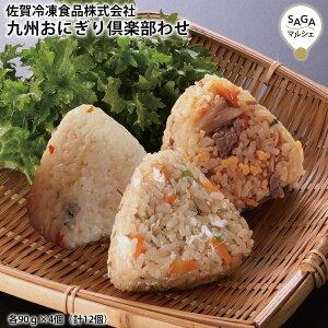 九州おにぎり倶楽部 みつせ鶏おにぎり 鯛めしおにぎり すきやきおにぎり お取り寄せグルメ