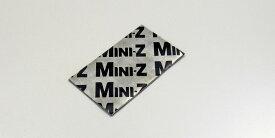 京商 MiniZ セッティングウエイト MZW116