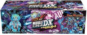 タカラトミー・デュエルマスターズ トレーディングカードゲーム・DMBD-12 デュエル・マスターズTCG ガチヤバ4!無限改造デッキセットDX!! ゼーロのドラゴンオーラ
