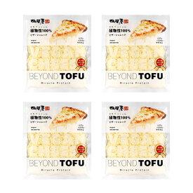 送料込・BEYOND TOFU ピザ・シュレッド4個セット