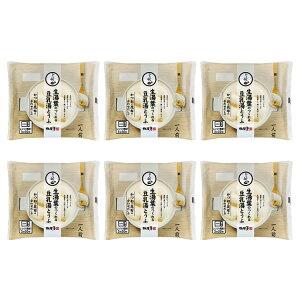 送料込・絶品のつゆ!【生湯葉】のつくれる豆乳湯とうふ 6個セット