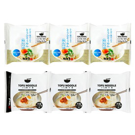 送料込・TOFU NOODLE とうふ麺 冷麺&めんつゆ6個セット