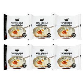 送料込・TOFU NOODLE とうふ麺 冷麺 単品6個セット