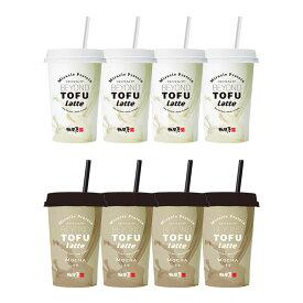 送料込・BEYOND TOFU latte&MOCHAセット 1ケース 8本入り
