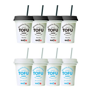 送料込・とうふラテ モカ&ピュアセット 1ケース 8本入り(mocha 4本+100% pure tofu 4本)