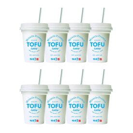 送料込・とうふラテ ピュアセット 1ケース 8本入り(100% pure tofu 8本)