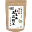 【送料無料】八百屋さんの黒烏龍茶 ティーパック(2.5g×2包)【マラソン201409_送料無料】
