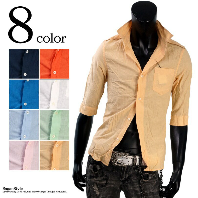 SALE-T クリンクルシャツ シャツ パイピング切替 しわ加工 カラーシャツ 合成皮革 リネンシャツ 7分袖 メンズ 夏 涼しい K260402-01 ss29in