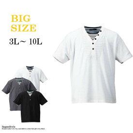 キングサイズ メンズ Tシャツ 半袖 無地 カットソー 大きいサイズ ティーシャツ クルーネック メンズファッション 綿 夏 夏服 秋 メンズTシャツ C290518-12 男 かっこいい 服 おしゃれ ちょいわる モテ服 流行 トレンド インスタ映え