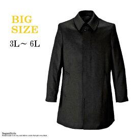 大きいサイズ メンズ MICHIKO LONDON KOSHINO ステンカラーコート ビジネス カシミヤ コート カシミヤブレンド 軽い 暖かい ゆったり ビジネス ハーフコート 3L 4L 5L 6L ブラック 送料無料 O300517-11 男 かっこいい 服