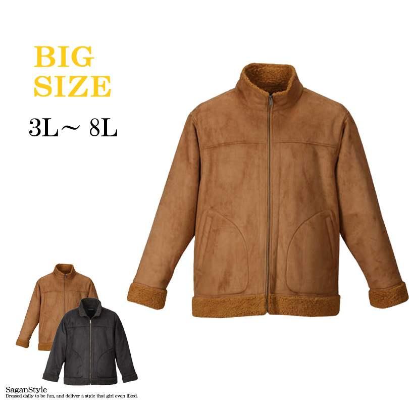 大きいサイズ メンズ フェイクムートン スタンドジャケット O300517-13