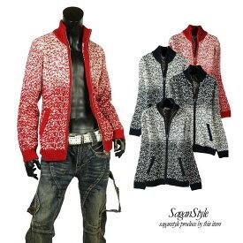 ニット ジップアップニット 長袖ニット メンズ メンズニット ニットジャケット ジップジャケット JKT ニットアウター ミックス風 ジップアップ ホワイト ブラック ネイビー レッド オシャレ お洒落 B301010-01 男 かっこいい 服