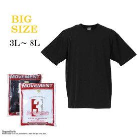 クルーTシャツ 3枚パック メンズ 半袖シャツ Tシャツ C010130-04 男 かっこいい 服 おしゃれ ちょいわる モテ服 流行 トレンド インスタ映え