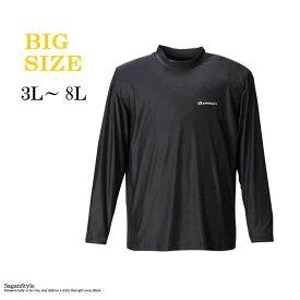 Phiten 大きいサイズ 長袖Tシャツ メンズ コンプレッションシャツ ハイネック ぴったり スポーツ ウォーキング C290828-04 男 かっこいい 服 おしゃれ ちょいわる モテ服 流行 トレンド インスタ映え