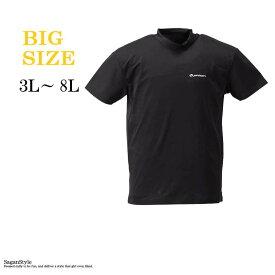 キングサイズ コンプレッション Tシャツ メンズ ハイネック 半袖 ファイテン 男 かっこいい 服 C010130-01