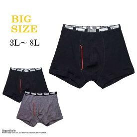 キングサイズ ボクサーパンツ メンズ 2枚組 シンプル プーマ 男 かっこいい 服 C301217-01