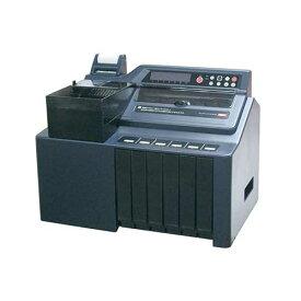 【サービス特集認定商品】【新品・リースOK】ダイト 大容量硬貨選別計数機 DCW-6000