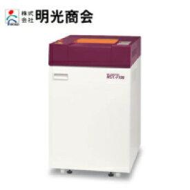 【新品・リースOK】明光商会 シュレッダー MSX-F100