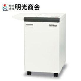【サービス特集認定商品】【新品・リースOK】明光商会 シュレッダー MSD-F40SF