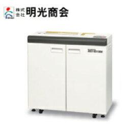 【サービス特集認定商品】【新品・リースOK】明光商会 シュレッダー MSD-D31SRM