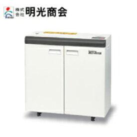 【サービス特集認定商品】【新品・リースOK】明光商会 シュレッダー MSD-D31SR
