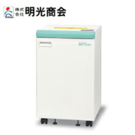 【サービス特集認定商品】【新品・リースOK】明光商会 シュレッダー MSV-F31CF