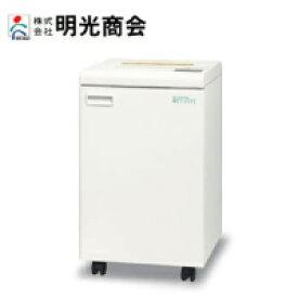 【サービス特集認定商品】【新品・リースOK】明光商会 シュレッダー MSV-F31C