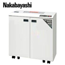 【新品・リースOK:設置料金込】ナカバヤシ オフィスシュレッダー NX-206SPH