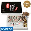 【贈り物に最適】温泉湯豆腐と佐嘉湯の華雑炊セットAZ-25【楽ギフ_のし】