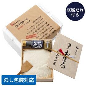 【贈り物に最適】佐賀県産大豆使用極上とうふ 佐嘉おぼろB-30(4〜6名様分)