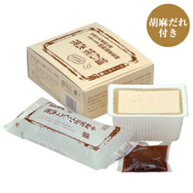 【手土産に最適】嬉野温泉名物 温泉湯豆腐ごまだれ付き6個セット