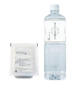 温泉湯豆腐(5丁3本)KAN5