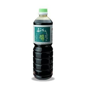こんぶだし醤油!(ぶちええジャン)1000ml