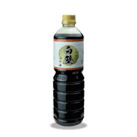 白壁 濃口醤油 1000ml