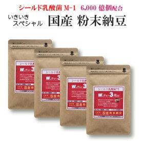 いきいき スペシャル国産 粉末納豆 100g×4袋セット