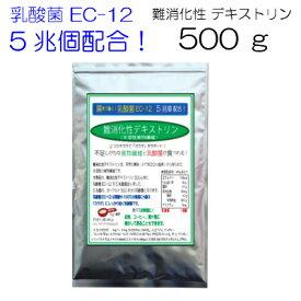 乳酸菌 5兆個配合!難消化性デキストリン 500g