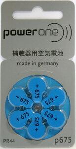【午前中注文即日出荷!】補聴器電池(補聴器用空気電池) パワーワン p675(PR44) 6粒入り 補聴器 水銀0